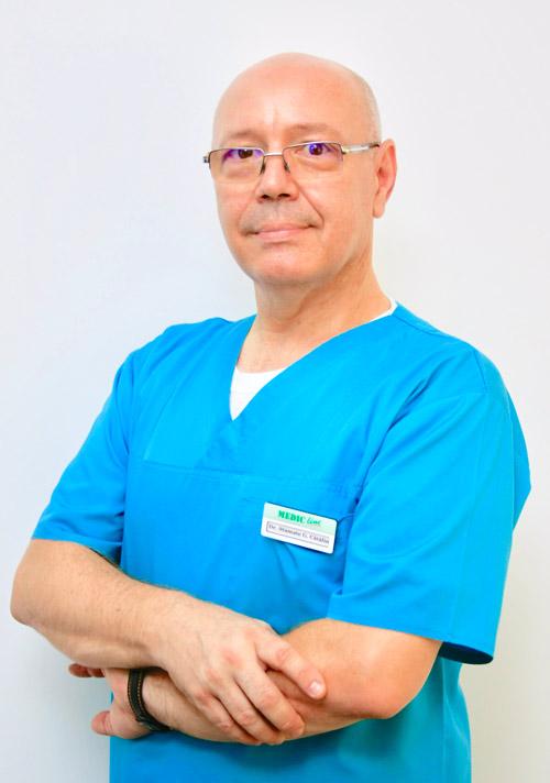 Dr. Stamate George Catalin  Medic Specialist, Dermatologie
